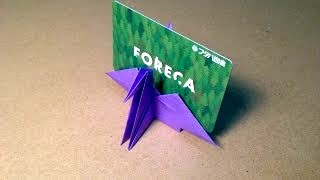 Origami Card Stand / Instructions / Tutorial